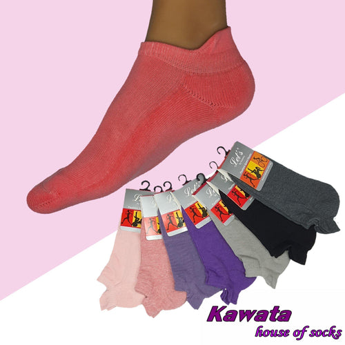 Padded Heel Tab Ankle Sport Socks - Kawata House of Socks