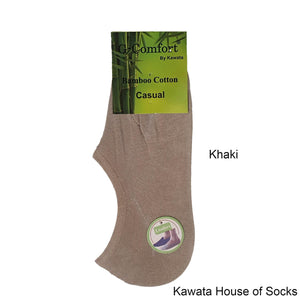Bamboo Loafer Socks/No-Show Socks with Non-Slip Inner Heel - Kawata House of Socks