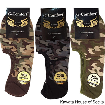 Camouflage Loafer Socks - Kawata House of Socks