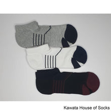 Load image into Gallery viewer, Ankle Sport Socks - Kawata House of Socks