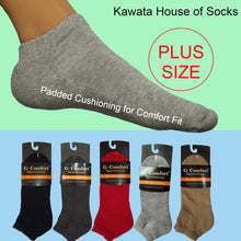 Load image into Gallery viewer, Plus Size Padded Sport Socks - Kawata House of Socks