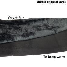 Load image into Gallery viewer, Velvet Leg Warmer ( Free Size )