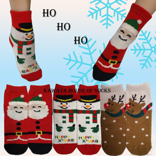 Christmas Sleeping Socks - Kawata House of Socks
