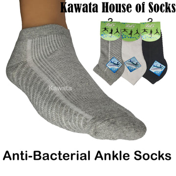 Anti-Bacterial Ankle Socks - Kawata House of Socks