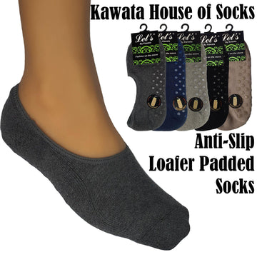 Anti Slip Loafer Padded Socks for Women / Banana Anti-Slip Socks - Kawata House of Socks