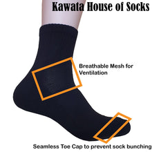 Load image into Gallery viewer, Padded Crew Socks / Padded Quarter Socks / Padded Sport Socks / Thick Socks - Kawata House of Socks