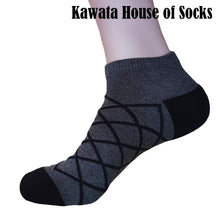 Load image into Gallery viewer, Men Sport Socks - Kawata House of Socks