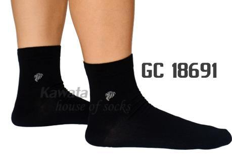 Anti-Odour Crew Merlion Business Socks - Kawata House of Socks