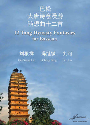 12 Tang Dynasty Fantasies for solo bassoon
