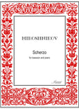 Miroshnikov: Scherzo in G minor for bassoon and piano