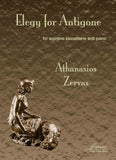Zervas: Elegy for Antigone for Soprano Saxophone and Piano