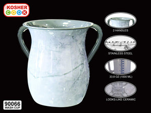 Marble Design Washing Cup