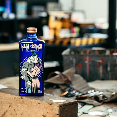 Haig Club Clubman D*Face Artist Series Bottle on work bench