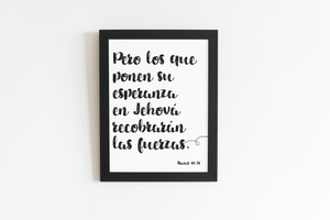 Esperanza en Jehová impresión de Pared Imprimible | Isaiás 40:31 | JW Decor-Wall Print-Our Joy Designs