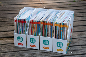 ACREJUNIOR Chinese Leveled Reading Series 1-4 (Upgraded Book-stand Set) 《一亩宝盒》精装版