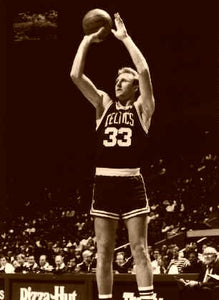 Larry Bird Most Valuable Player 1985