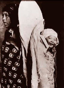 The Blackfoot Tribe A Mother And Baby 1890