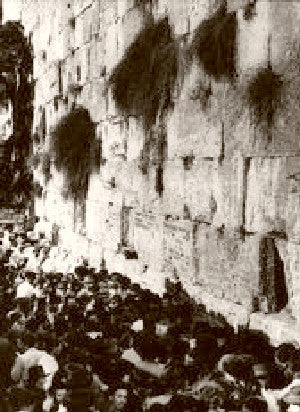 Palestine The Wailing Wall 1949