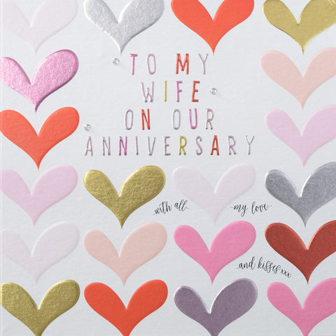 To My Wife On Our Wedding Anniversary