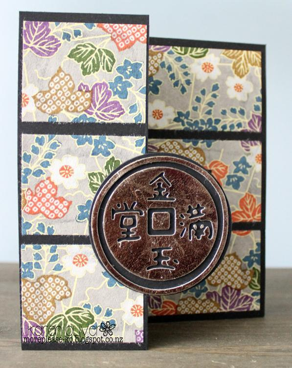 Frantic Stamper Precision Die - Chinese Coin