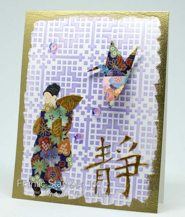 Frantic Stamper Precision Die - Geisha with Fan