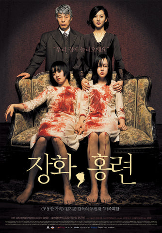 a tale of two sisters korean movie