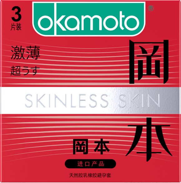 Okamoto Ultra Thin Condoms Men Penis Sleeve Cock Ring Condones Natural Latex Rubber Lubricant Sex Products Safe Contraction