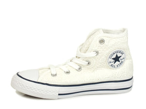 CONVERSE C.T. All Star White Gartner 661036C
