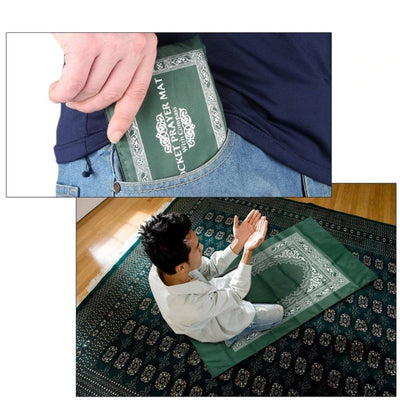 Portable Waterproof Salat Prayer Janamaz Mat & Qibla Compass (5 Color)