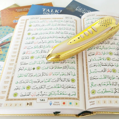 Quran Easy Digital Reader Pen (29 Translation 19 Recitation 3 Tafseer)