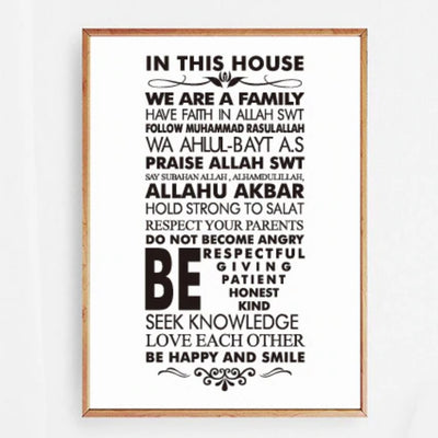 Muslim Home Décor Beautiful Islamic Rules Wall Art Poster (3 Sizes)