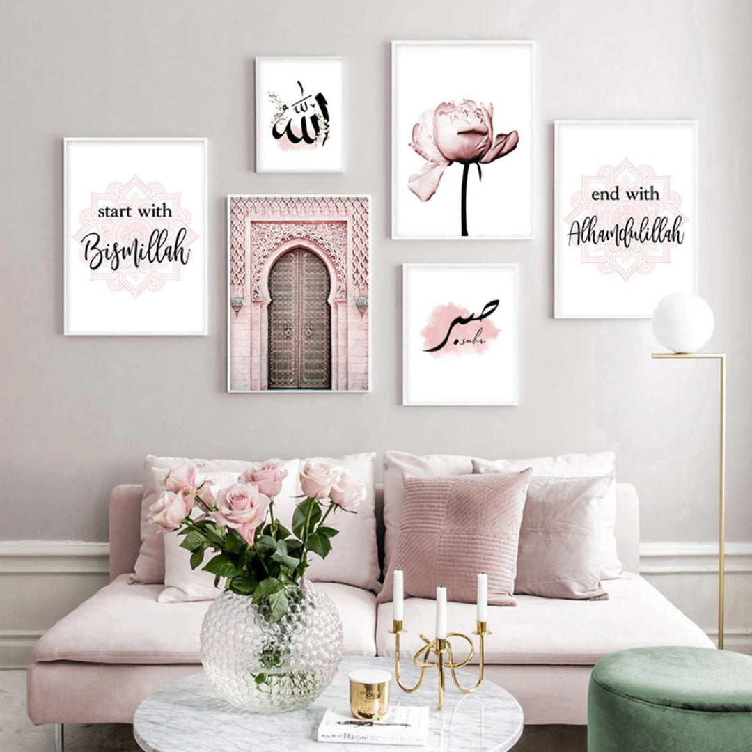 Islamic Wall Poster - Muslim Interior Decoration - Pink Theme (6 Wall Arts)