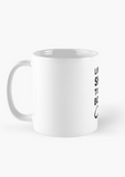 Life's too short to drive boring cars - Car Lovers Ceramic Mug
