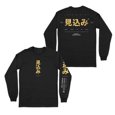 Official Iann Dior Gold Characters Logo Long Sleeve T-Shirt