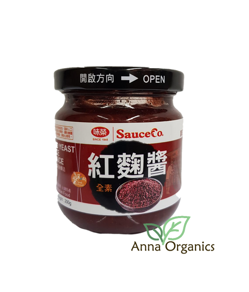 Red Yeast Paste [紅麴醬] 200g