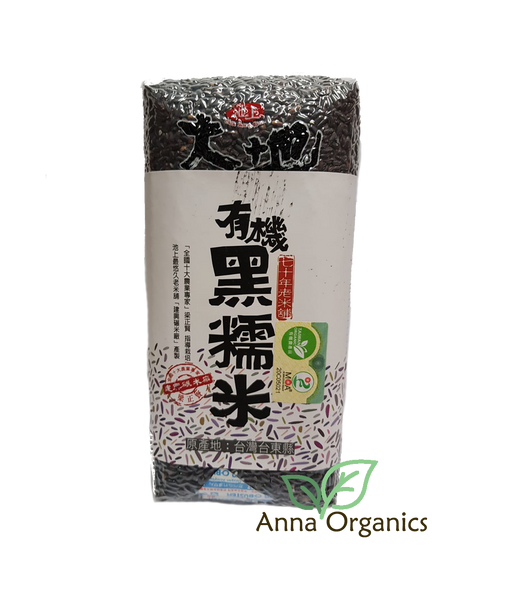 Earth Rice Series - Organic Black Glutinous Rice [大地米系列 - 有機黑糯米] 2kg