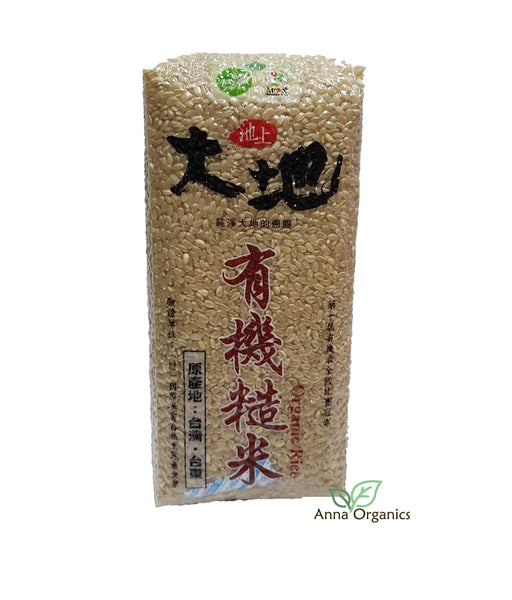 Earth Rice Series - Organic Brown Rice [大地米系列 - 有機糙米] 2kg