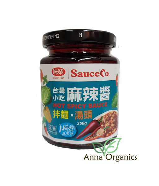Hot Spicy Sauce [麻辣酱] 250g