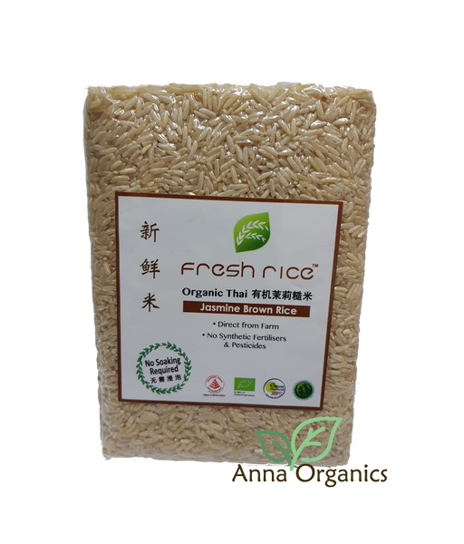 Original Thai Jasmine Brown Rice [有机茉莉糙米] 1kg