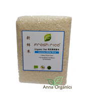 Original Thai Jasmine White Rice [有机茉莉香米] 1kg