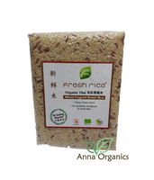 Original Thai Mixed Fragrant Brown Rice [有机香糙米] 1kg