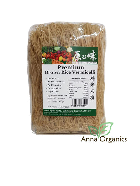 Premium Brown Rice Vermicelli [糙米 米粉] 400g