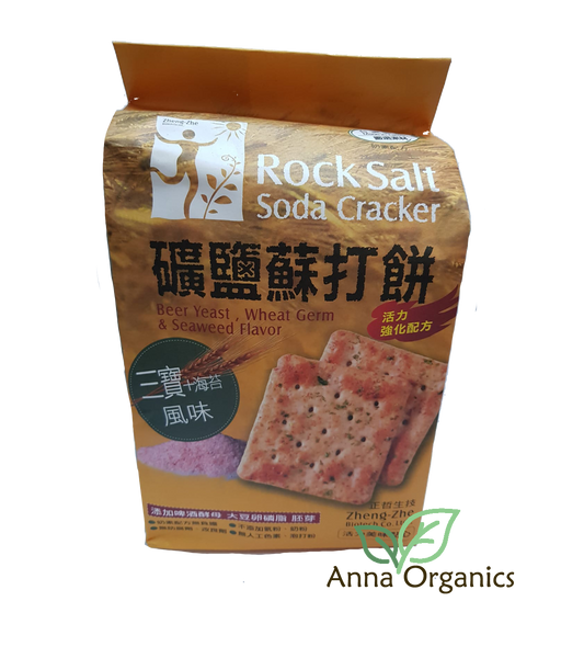 Rock Salt Soda Crackers [礦盐苏打饼]