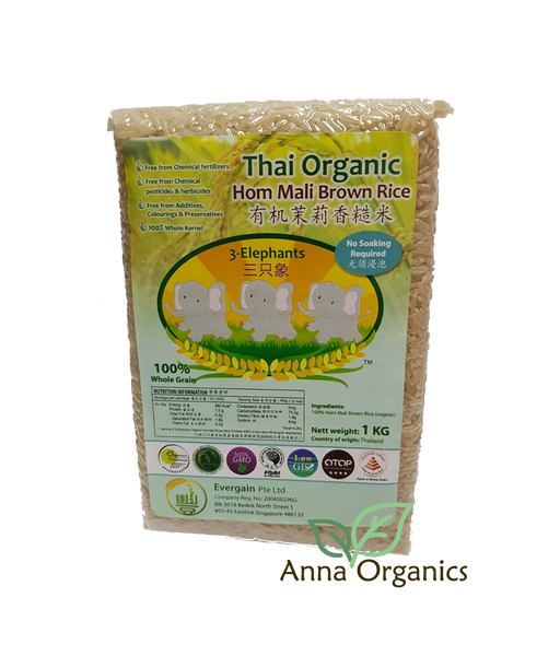 Thai Organic Hom Mali Brown Rice [有机茉莉糙香米] 1kg
