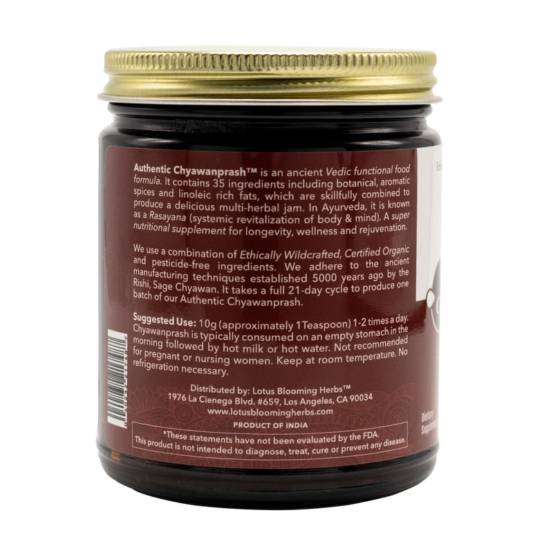 Authentic Chyawanprash™ (12.3oz) Rejuvenating Multi-Herbal Jam
