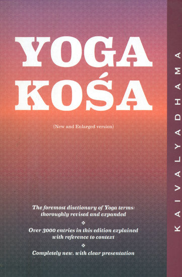 YOGA KOSA: Yoga Terms Explained with Reference to Context
