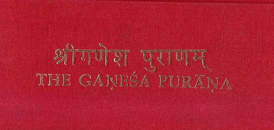 The Ganesa Purana (Sanskrit Only)
