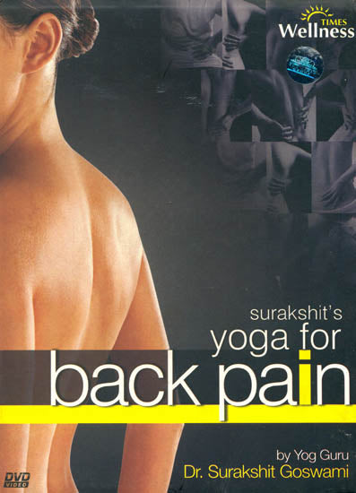 Surakshit's Yoga For Back Pain (DVD)