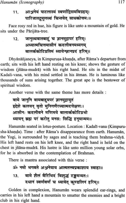 Hanuman Kosa (In Two Volumes)