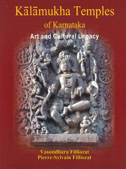 Kalamukha Temples of Karnataka ? Art and Cultural Legacy